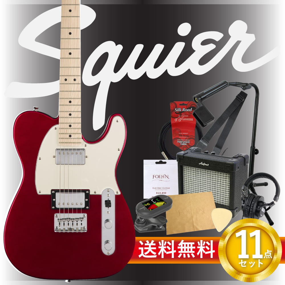 エレキギター入門11点セット Squier Contemporary Telecaster HH Dark Metallic Red