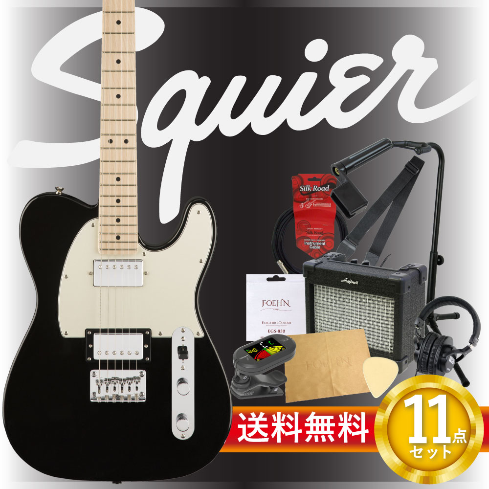 エレキギター入門11点セット Squier Contemporary Telecaster HH Black Metallic