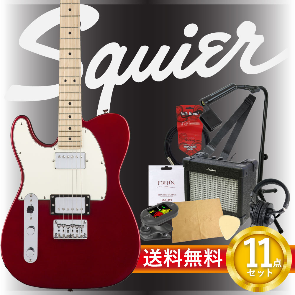エレキギター入門11点セット Squier Contemporary Telecaster HH Left-Handed Dark Metallic Red