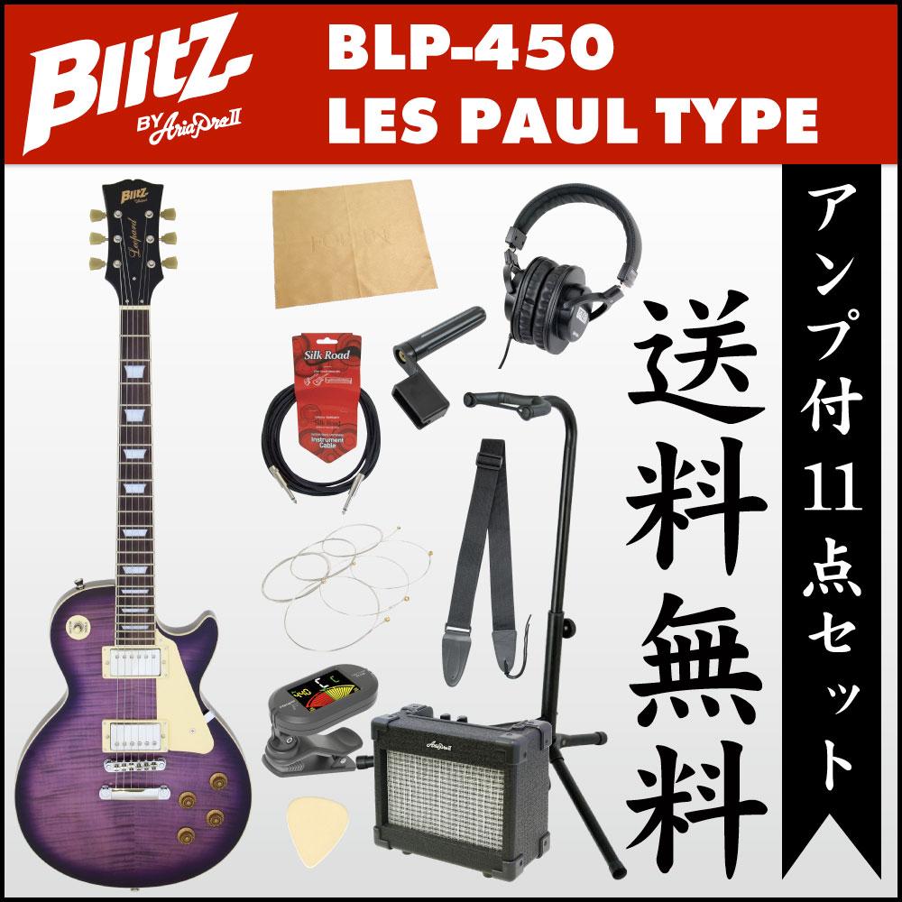 エレキギター入門11点セット BLITZ by ARIA BLP-450 SPP