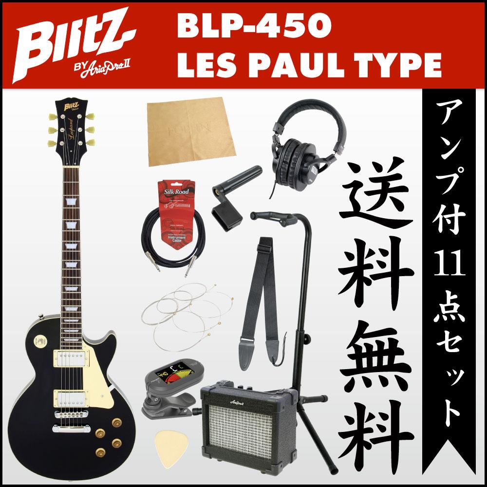 エレキギター入門11点セット BLITZ by ARIA BLP-450 BK