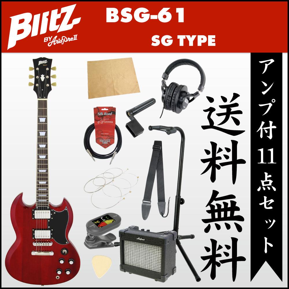 エレキギター入門11点セット BLITZ by ARIA BSG-61 WR