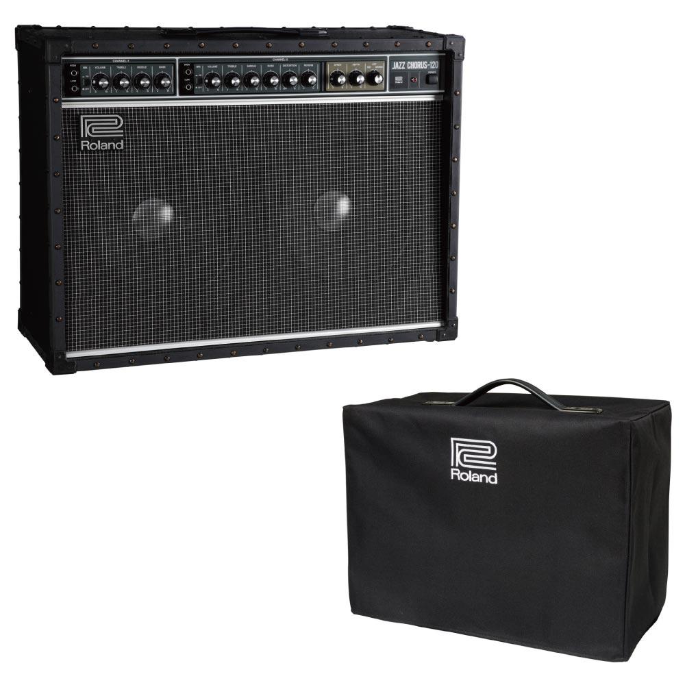 ROLAND JC-120 ギターアンプ 純正アンプカバー付き 2点セット