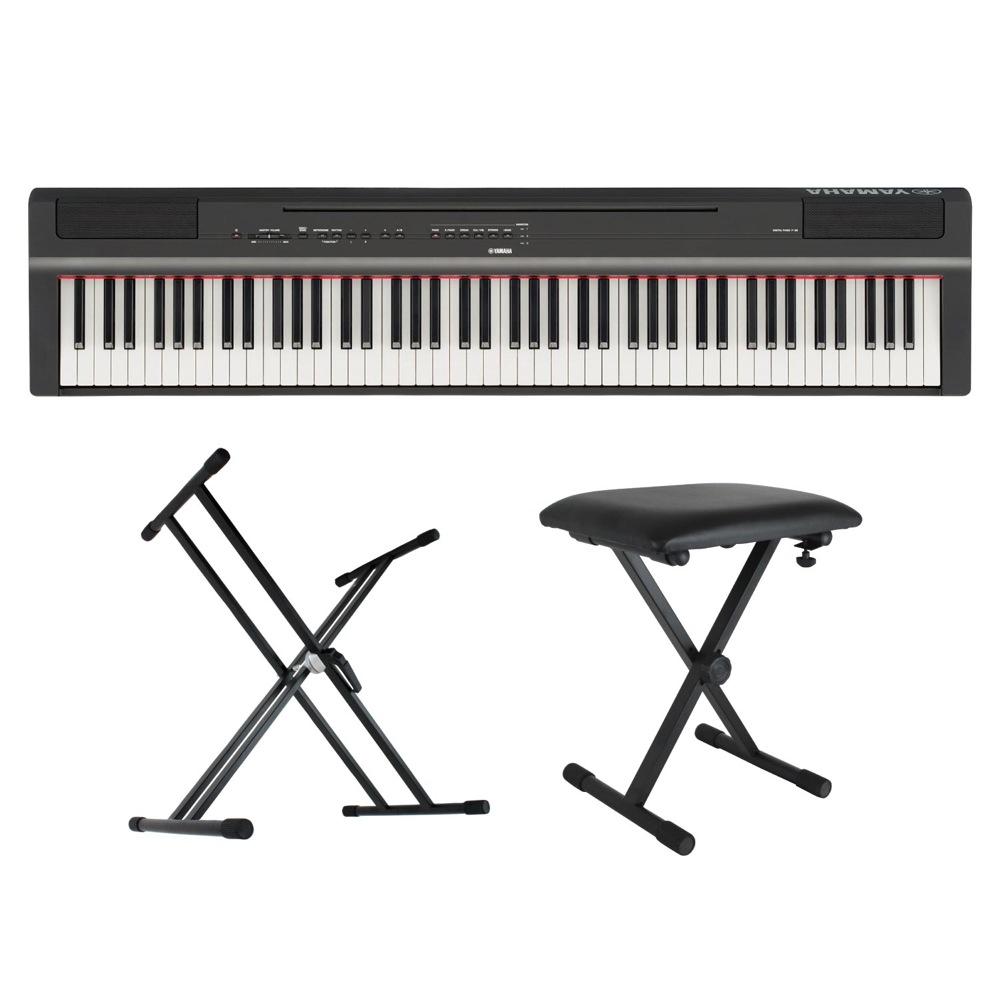 YAMAHA P-125B ブラック 電子ピアノ キーボードスタンド キーボードベンチ 3点セット [鍵盤 Bset]