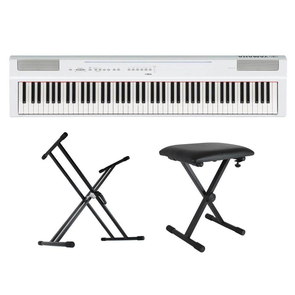 YAMAHA P-125WH ホワイト 電子ピアノ キーボードスタンド キーボードベンチ 3点セット [鍵盤 Bset]