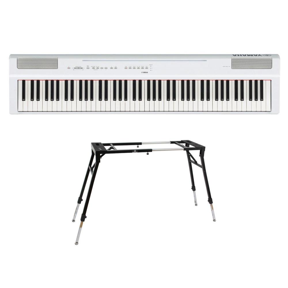 YAMAHA P-125WH ホワイト 電子ピアノ キーボードスタンド 2点セット [鍵盤 Dset]