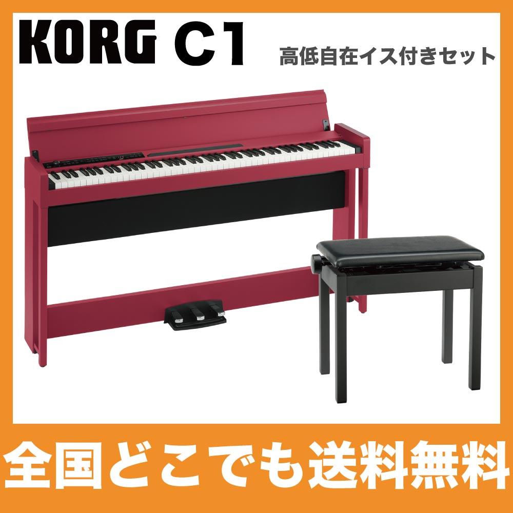 KORG C1 AIR RD 電子ピアノ 高低自在イス付き ブラック