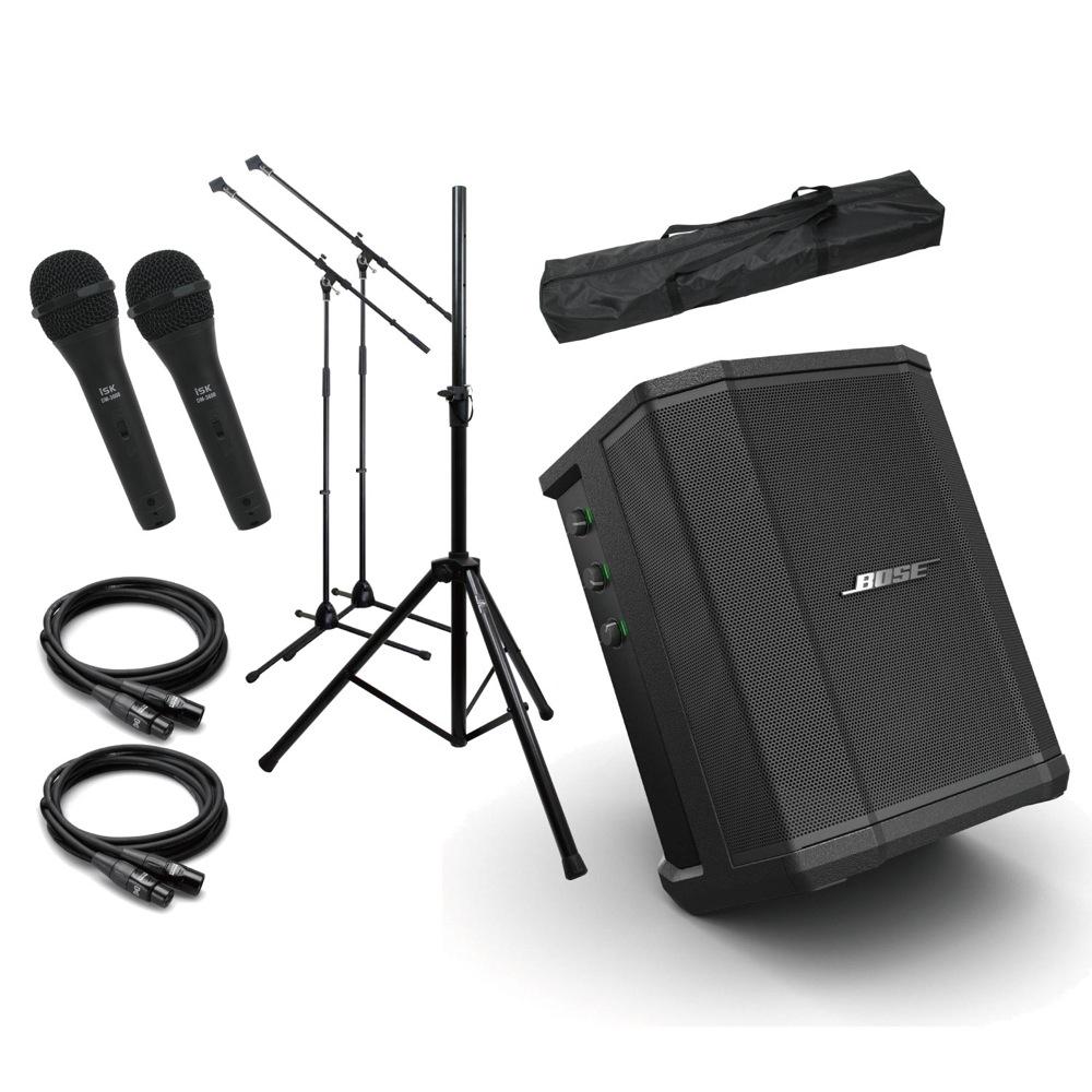 Bose S1 Pro 3ch簡易PA スピーカースタンド ダイナミックマイク(2本) マイクアクセサリー付き PAセット [Cset]