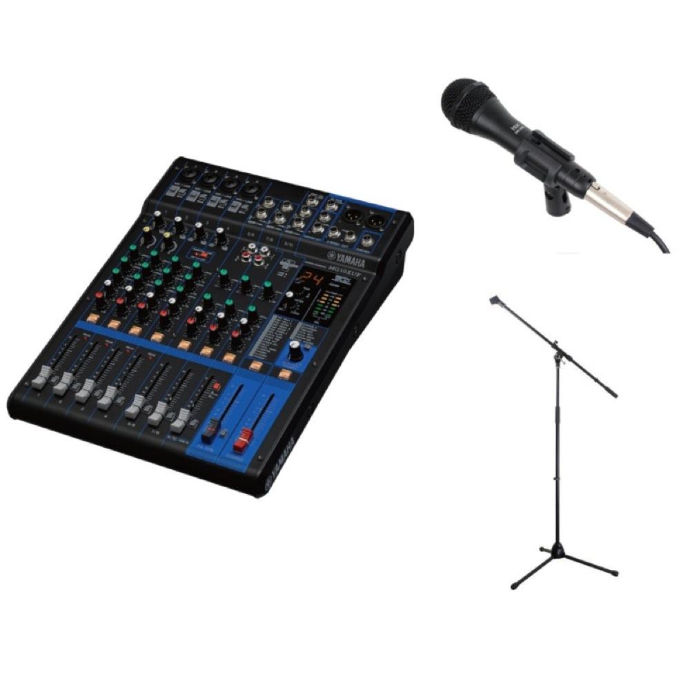 YAMAHA MG10XUF オーディオインターフェース アナログミキサー iSK DM-3600 マイク Dicon Audio MS-003 マイクスタンド付きセット
