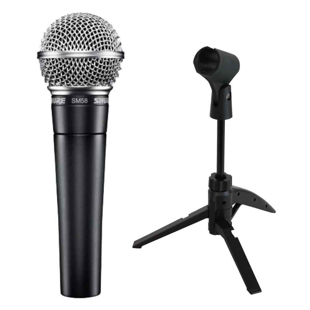 SHURE SM58-LCE ボーカル用ダイナミックマイク Dicon Audio MS-086 卓上マイクスタンド 2点セット