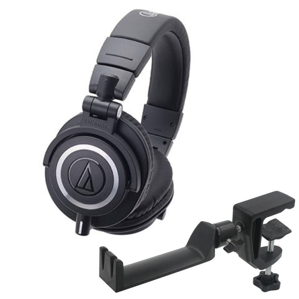 AUDIO-TECHNICA ATH-M50x プロフェッショナルモニターヘッドホン & SEELETON SMH-1 ヘッドホンハンガー 2点セット