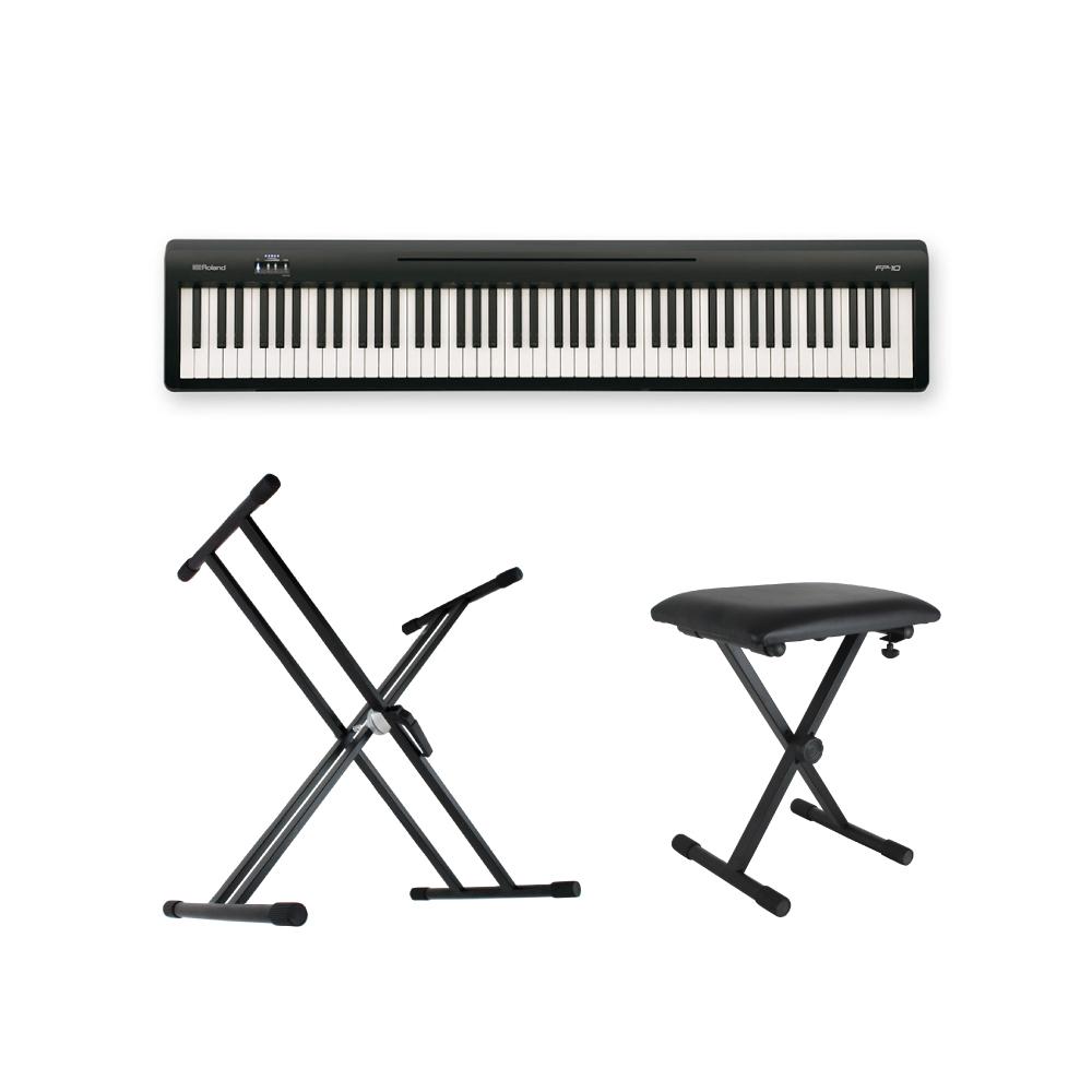 ROLAND FP-10 BK 電子ピアノ ポータブルピアノ X型スタンド、X型椅子付きセット