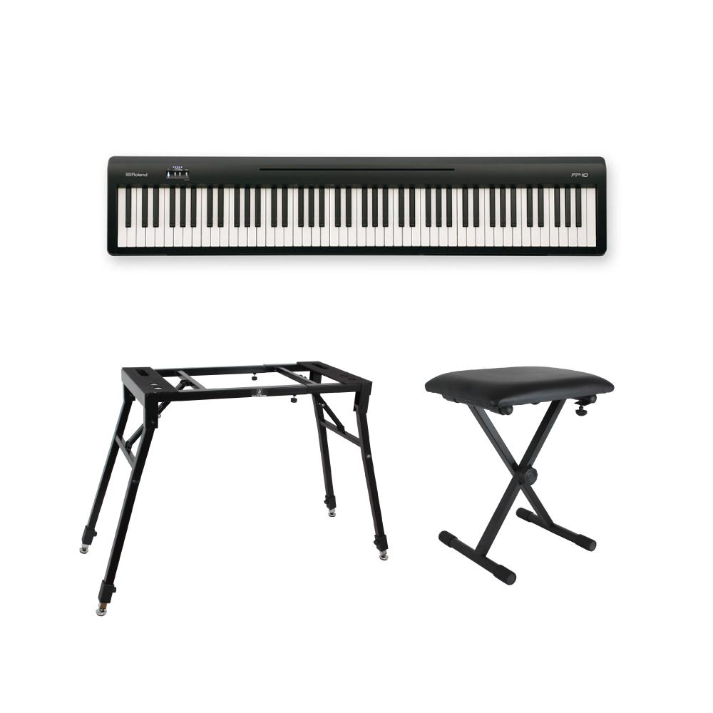 ROLAND FP-10 BK 電子ピアノ ポータブルピアノ 4本脚型スタンド、X型椅子付きセット