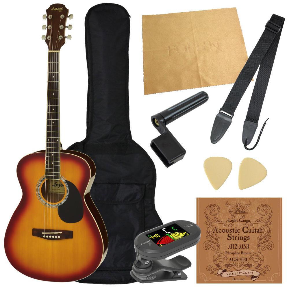 【アコギ8点セット】 LEGEND FG-15 CS フォークギター 初心者入門セット