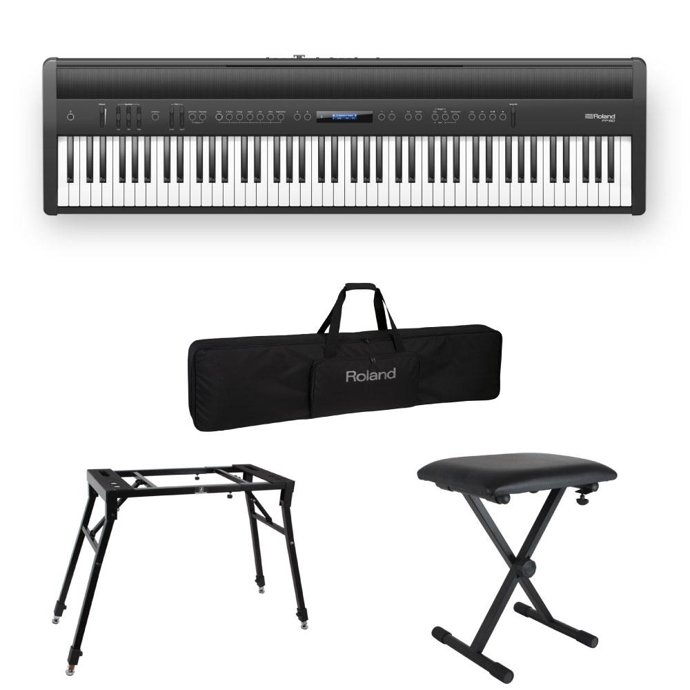 ROLAND FP-60 BK Digital Piano 電子ピアノ 4本脚スタンド/X型椅子/キャリングケース付きセット