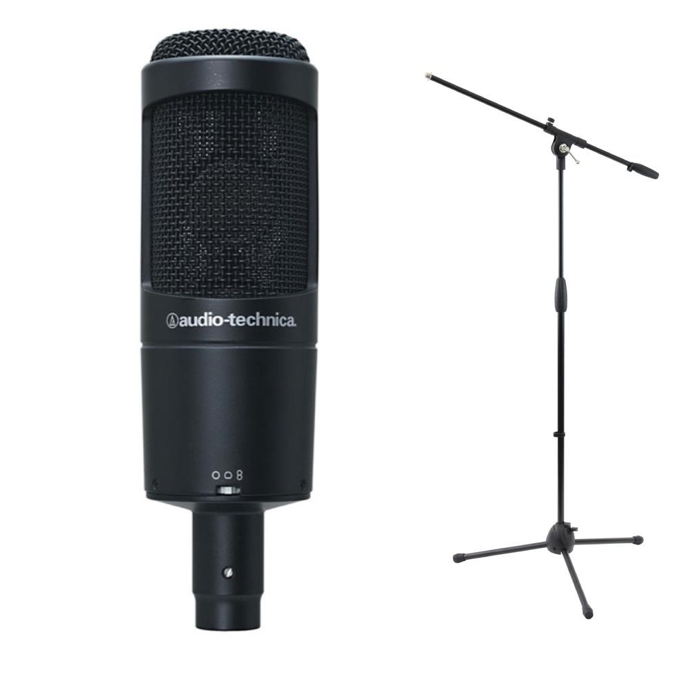 AUDIO-TECHNICA AT2050 コンデンサーマイク Dicon Audio MS-101 ブームマイクスタンド セット