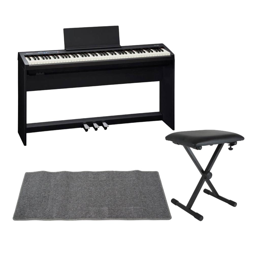 ROLAND FP-30 BK 電子ピアノ 純正スタンド ペダルユニット X型イス ピアノマット(グレイ)付きセット