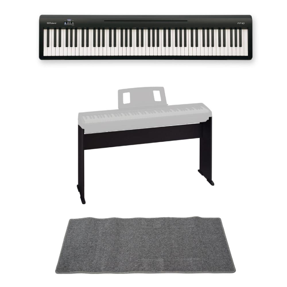ROLAND FP-10 BK 電子ピアノ ポータブルピアノ 純正スタンド ピアノマット(グレイ)付きセット