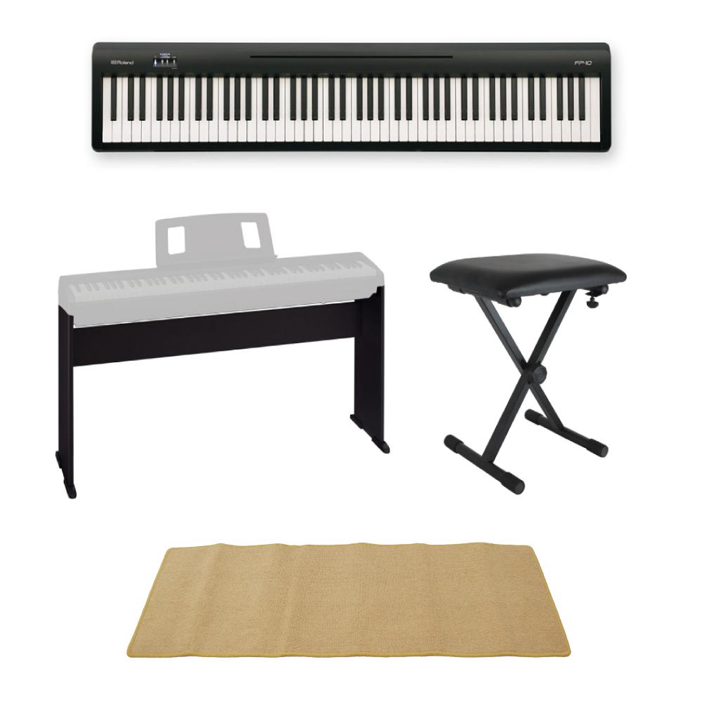 ROLAND FP-10 BK 電子ピアノ ポータブルピアノ 純正スタンド X型椅子 ピアノマット(クリーム)付きセット