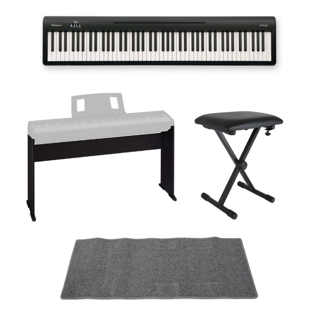 ROLAND FP-10 BK 電子ピアノ ポータブルピアノ 純正スタンド X型椅子 ピアノマット(グレイ)付きセット