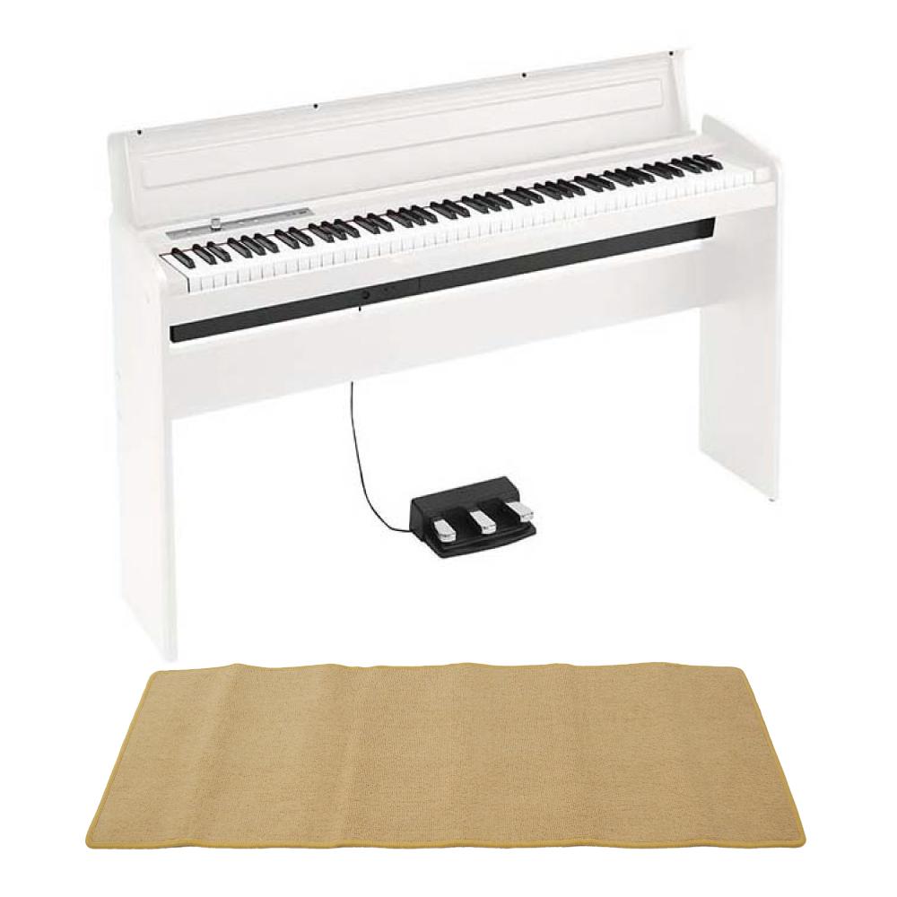 KORG LP-180 WH 電子ピアノ ピアノマット(クリーム)付きセット