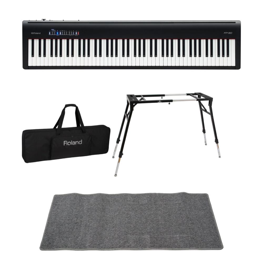 ROLAND FP-30 BK 電子ピアノ Dicon Audio KS-060 スタンド キーボードケース ピアノマット(グレイ) 付きセット