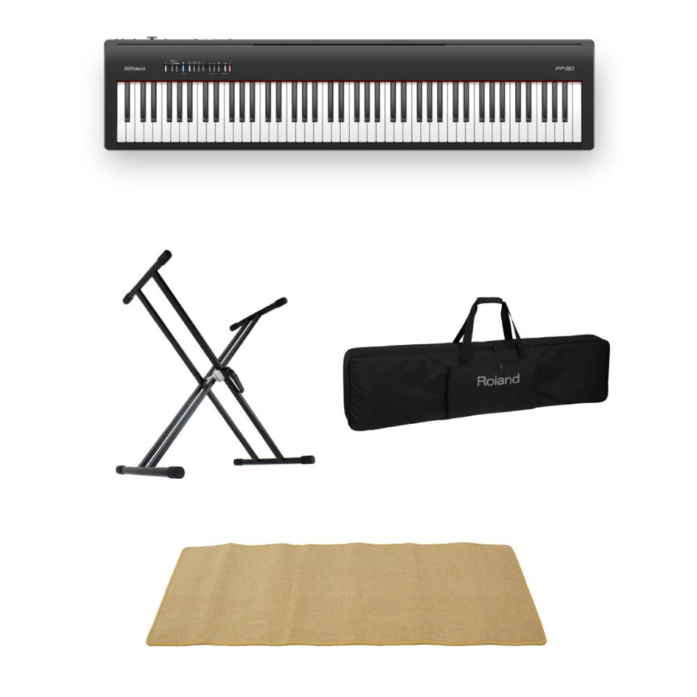 ROLAND FP-30 BK 電子ピアノ X型スタンド キャリングケース ピアノマット(クリーム) 付きセット