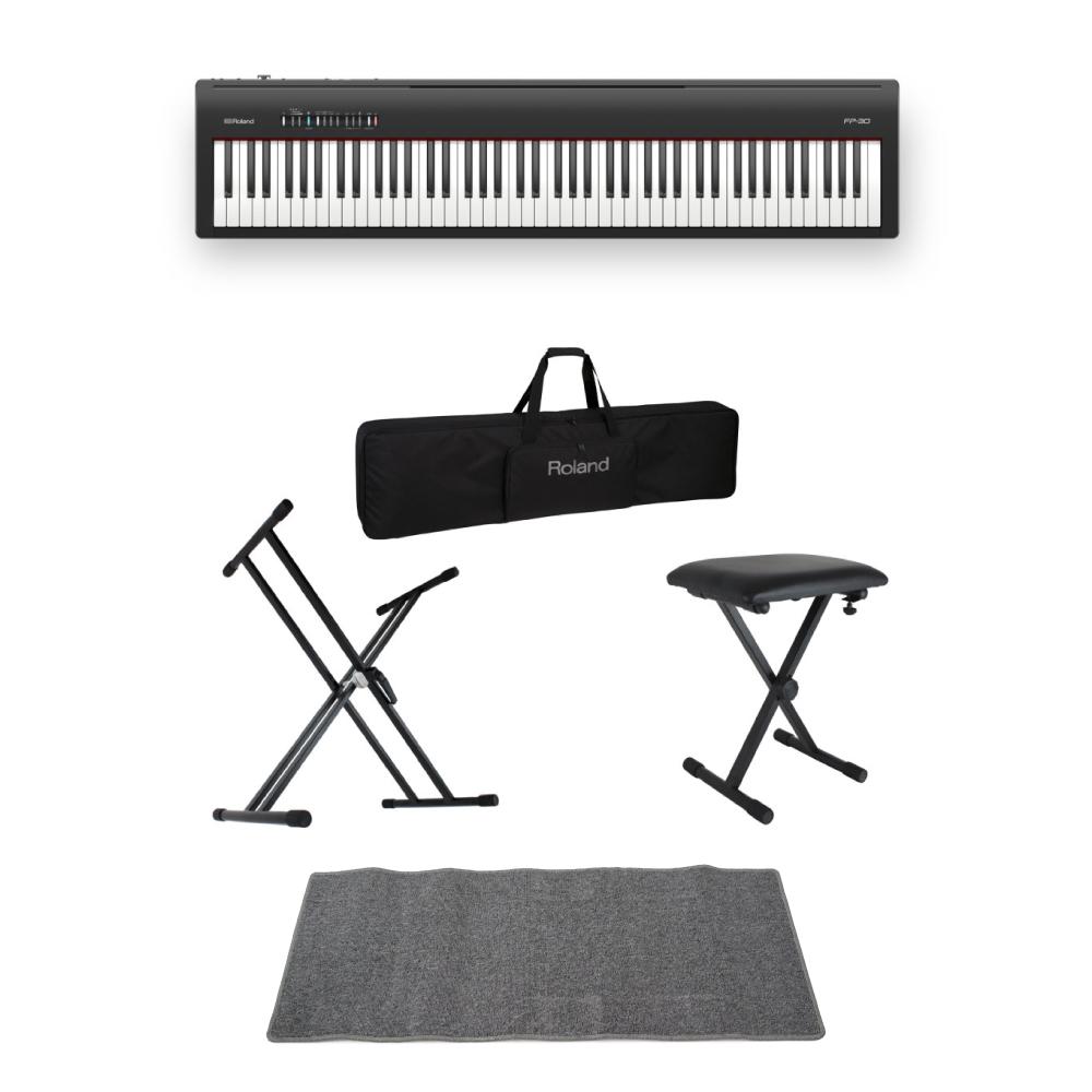 ROLAND FP-30 BK 電子ピアノ X型スタンド/X型椅子/キャリングケース/ピアノマット(グレイ)付きセット