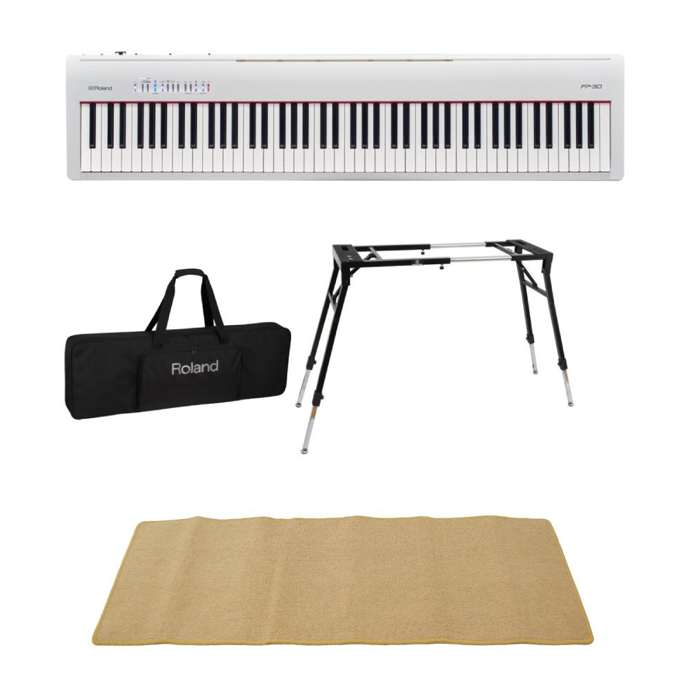 ROLAND FP-30 WH 電子ピアノ スタンド キーボードケース ピアノマット(クリーム) 付きセット