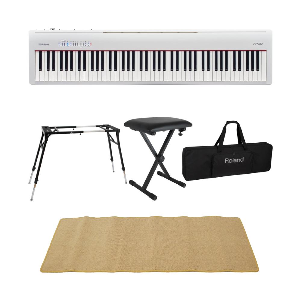 ROLAND FP-30 WH 電子ピアノ スタンド キーボードベンチ キーボードケース ピアノマット(クリーム) 付きセット