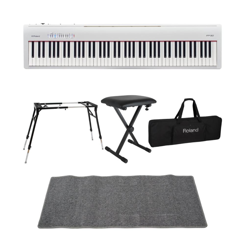 ROLAND FP-30 WH 電子ピアノ スタンド キーボードベンチ キーボードケース ピアノマット(グレイ) 付きセット