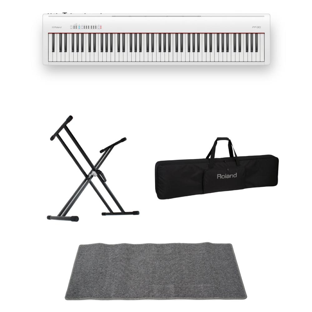 ROLAND FP-30 WH 電子ピアノ X型スタンド キャリングケース ピアノマット(グレイ) 付きセット