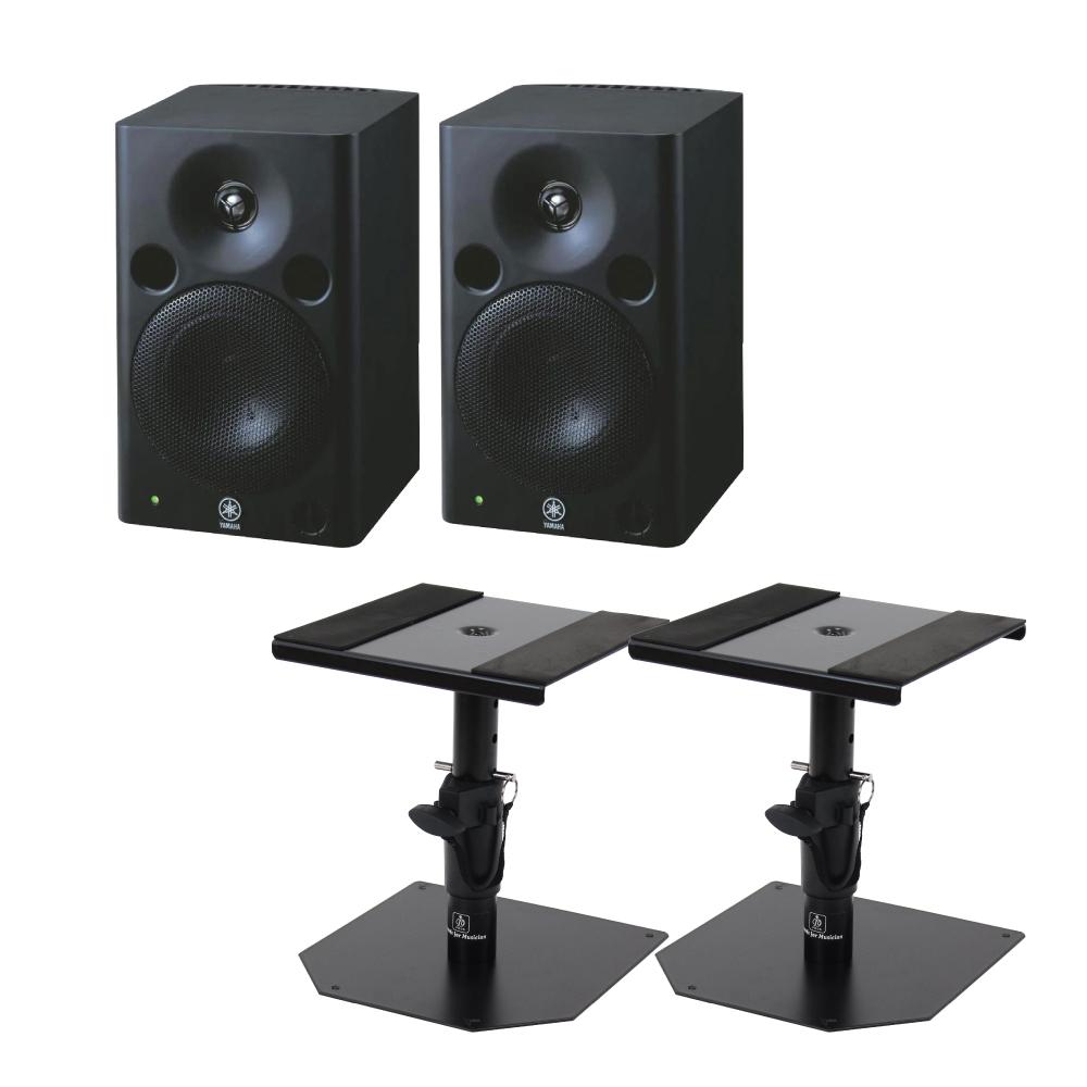 YAMAHA MSP5 STUDIO パワードモニタースピーカー Dicon Audio SS-032R 卓上スタンド ペア セット