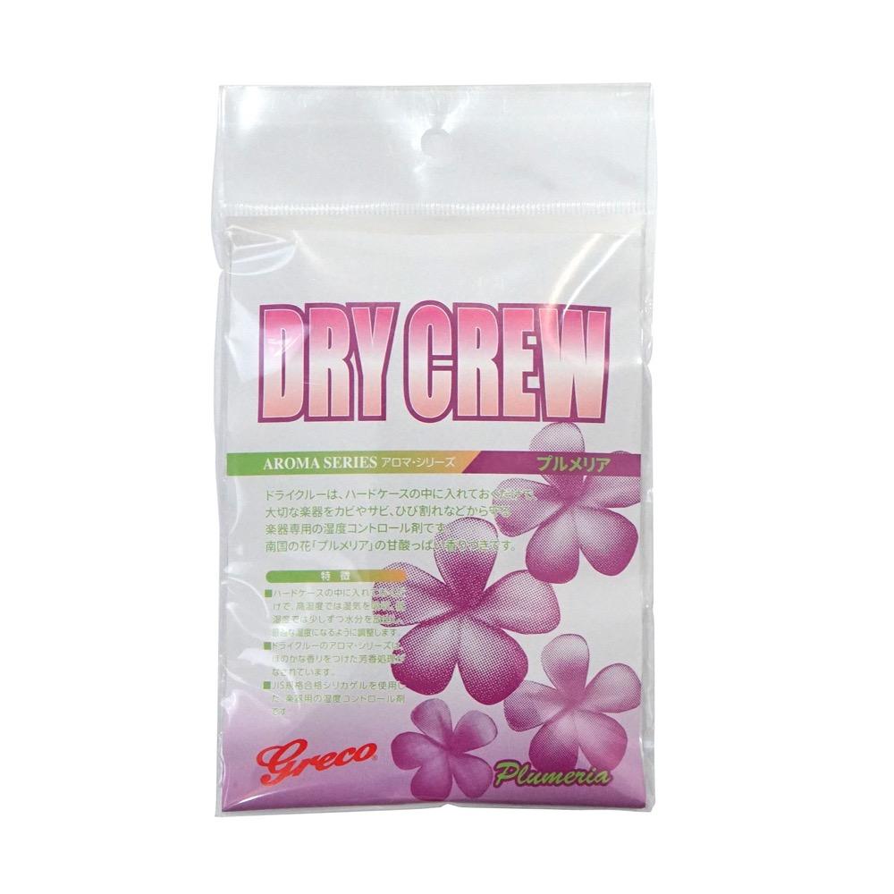 グレコ 湿度調整剤 ドライクルー プルメリア 甘酸っぱい香り GRECO DRY CREW プルメリア 湿度調整剤×3個セット