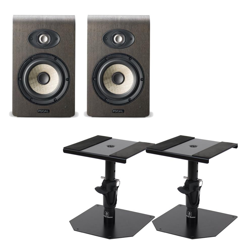 Focal Professional SHAPE 50 モニタースピーカー Dicon Audio SS-032R 卓上スタンド ペア セット