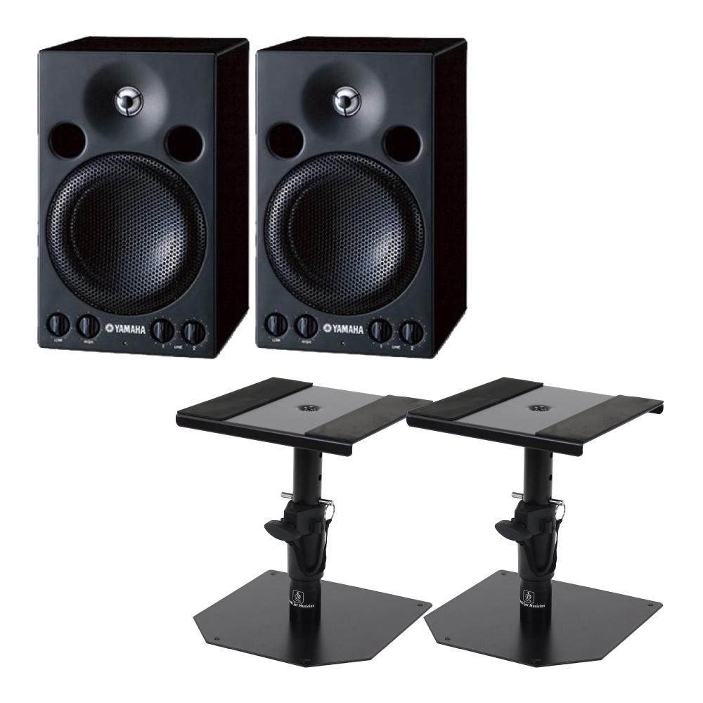 ヤマハ ホームスタジオに最適 モニタースピーカー YAMAHA MSP3 Powered Monitor Speaker 卓上スタンド 送料無料新品 セット ペア 低価格化 Dicon Audio SS-032R パワードモニタースピーカー