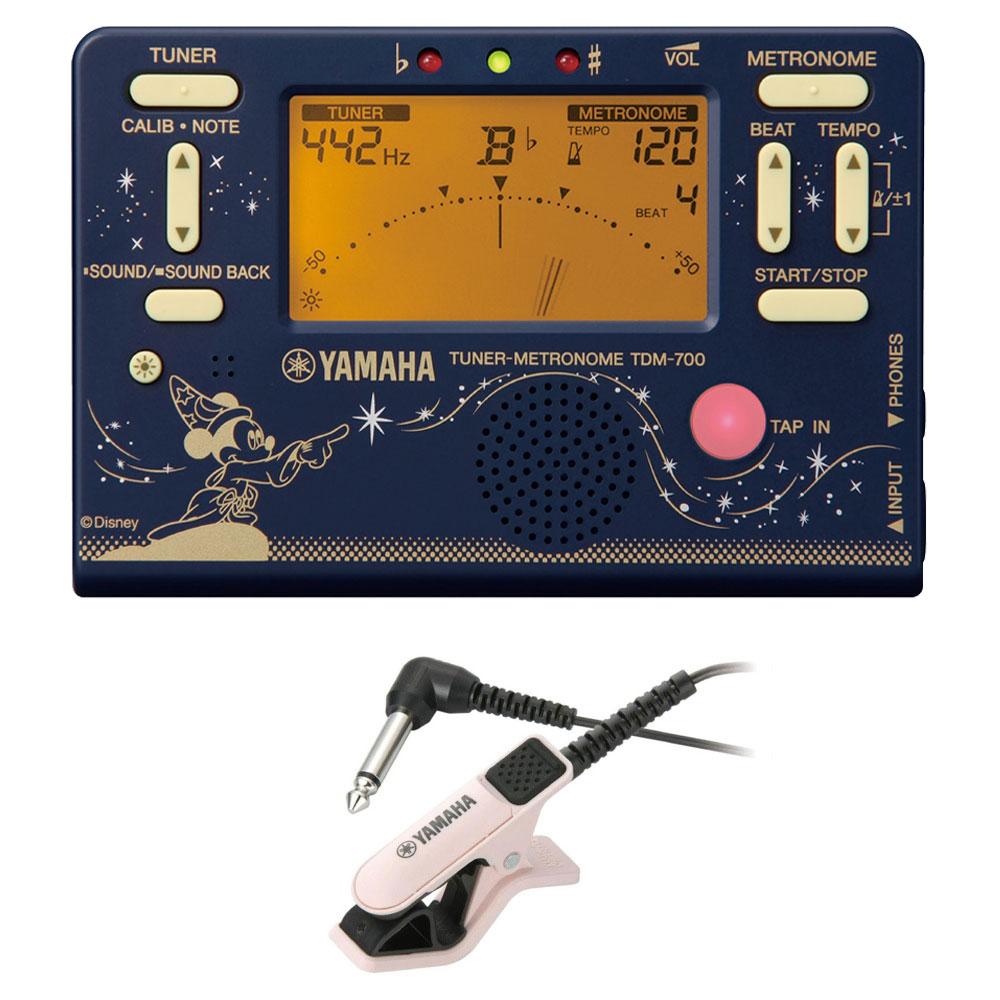 ヤマハ ディズニーモデル メトロチューナー 入門用にもお勧め YAMAHA TDM-700DF2 ディズニー 2点セット ファンタジア チューナー専用マイクロフォン付き 驚きの値段 チューナー 蔵 メトロノーム TM-30PK ミッキー