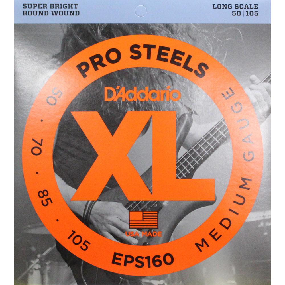 D'Addario EPS160×5SET ベース弦