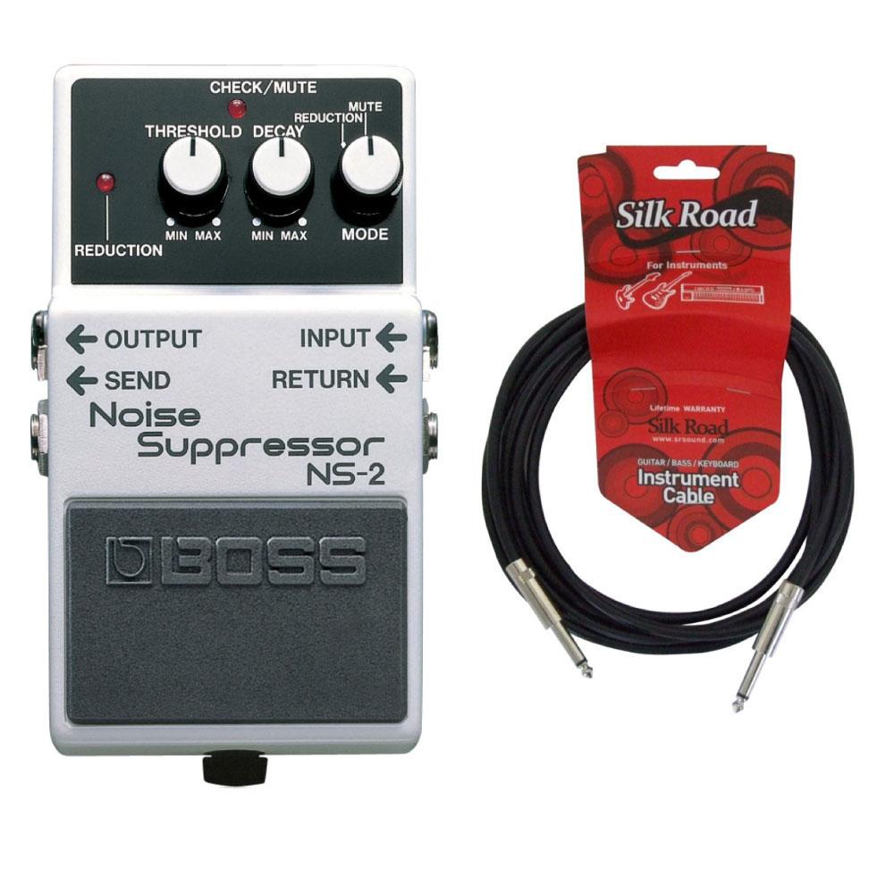 BOSS NS-2 3Mシールドケーブル付き ノイズサプレッサー エフェクター