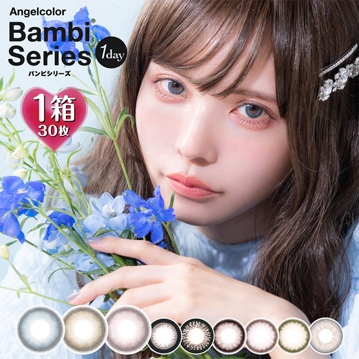 The angel color Bambi series one D frequency (PWR) -The natural brown brown black black degree color contact circle lens colored contact lens which I enter, and there is an edgeless degree in disposable for 7.00 14.0mm ★ ARTIRAL 1day one day