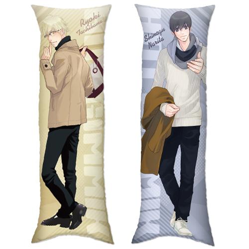 「ホットギミック」映画化記念! 亮輝&凌 両面デザイン「オリジナル抱き枕」