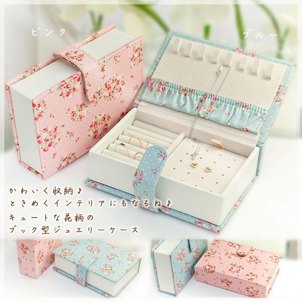CiaoAccessories Rakuten Global Market Bookstylish jewelry boxes
