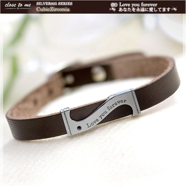 Leather Silver Bracelet Engraved Message With Love You Forever ブラックキュービックジルコニア Cz Men S