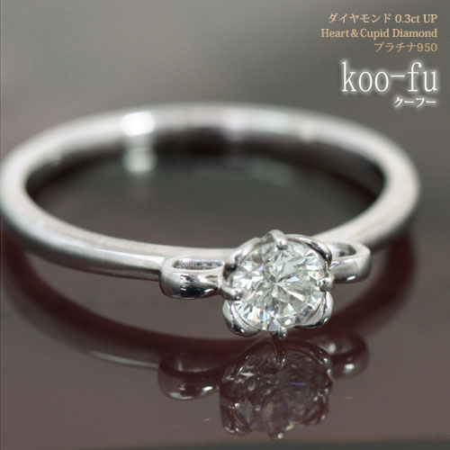 Engagement rings engagement rings diamond ring with Platinum expert ( ring  ) Solitaire domestic made in Japan