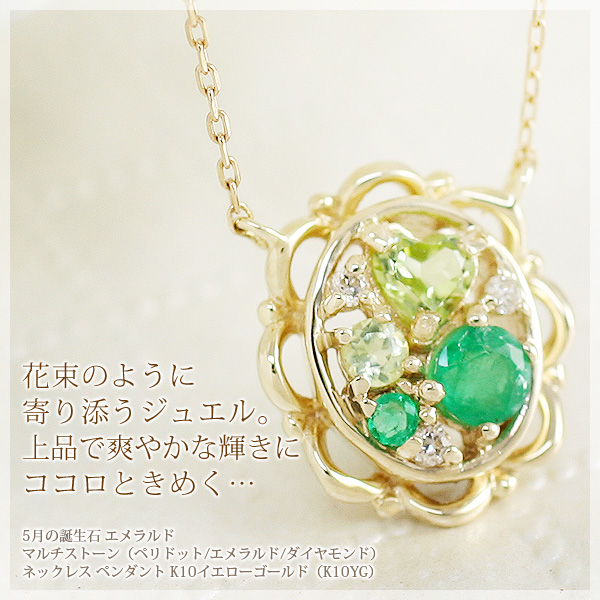 gold peridot orb two plated mabel stone hasell shop necklace green