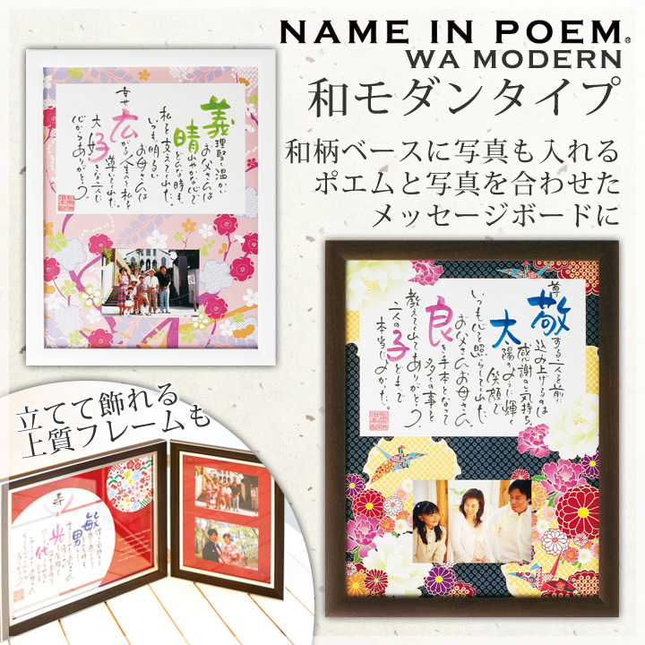 Ciaoaccessories Dear Japanese Modern Type M Hua Our Name Poems