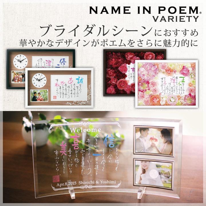 Memorial C Rock Galas Carb Type Sweet Bouquet Name Poem Put Wedding Anniversary Gifts Bridal