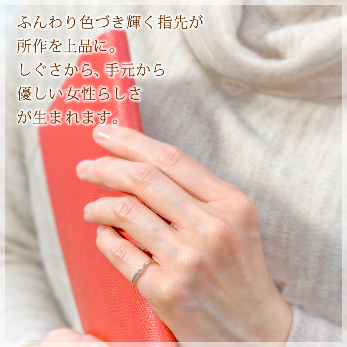 핑 키 링 핑크 다이아몬드 0.02 ct 가로막 지 않는다 핑 키 반지 「 니 나/르네 」 4 월 탄생 석 국산 일본 업체