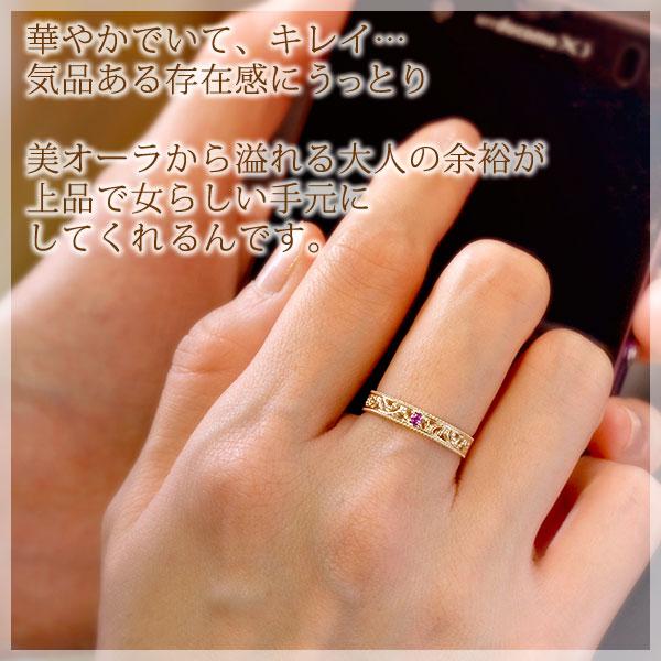 大きいサイズ 指輪 プラスサイズリング 13~23号 2月誕生石 アメジスト レディース リング K10イエローゴールド K10AR5j34Lq