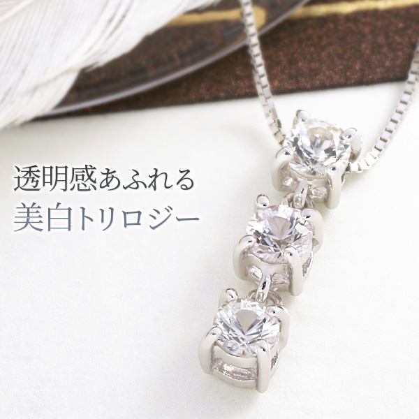 b8dac1d1f1 40 generations in white sapphire Trilogy necklace K10 white gold WG 10k  Lady's three stone 3 ...